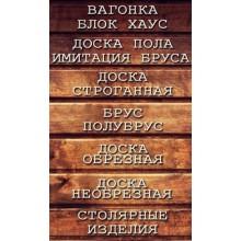 ООО «Сибинстрой» город Нижневартовск